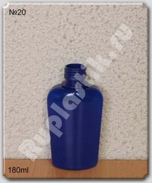 пэт бутылка 180мл